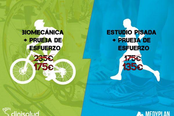Estudio de pisada, estudio de la bicicleta, prueba de esfuerzo en ALbacete