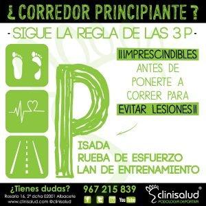 Estudio de Pisada Albacete